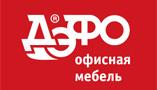 Дэфо купить в Эрготронике. Шоурум в Москве, доставка по всей России.