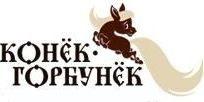 Konek Gorbunek купить в Эрготронике. Шоурум в Москве, доставка по всей России.