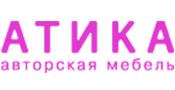 Atika купить в Эрготронике. Шоурум в Москве, доставка по всей России.