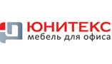 Юнитекс купить в Эрготронике. Шоурум в Москве, доставка по всей России.