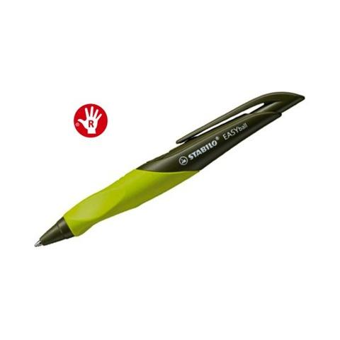 Автоматическая шариковая ручка EASYball