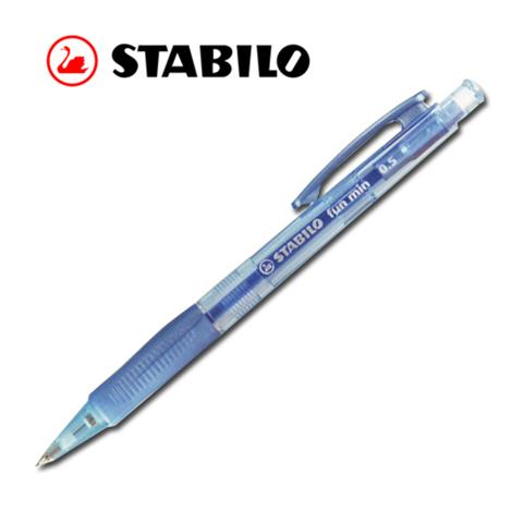 Механический карандаш fun min