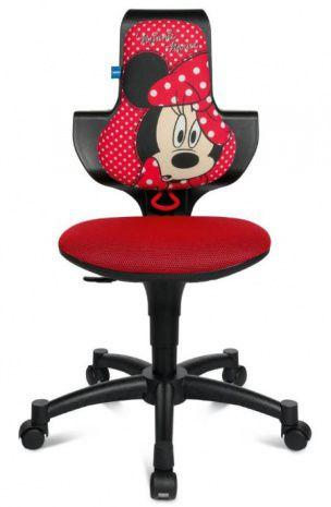 Кресло детское DISNEY KID